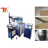 Buy cheap Yag Automatic Laser Beam Welding Machine / Aluminum Welding Equipment from wholesalers