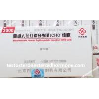 Buy cheap 3000iu(0.6ml) EPO Human Growth Hormone Supplements Erythropoietin EPO  Injection from wholesalers