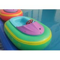 Buy cheap Kiddie Bumper Boat from wholesalers