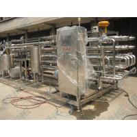 Buy cheap Stainless steel Tubular sterilizer fo Juice Filling Machine , high temperature sterilizer from wholesalers