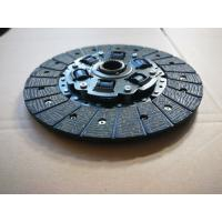Buy cheap 1878071041 Clutch plate product