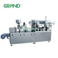 Buy cheap Alu-Alu Pharmaceutical Blister Packaging Equipment For Capsules Tablets Candy DPP-260 product