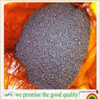 Buy cheap sell Iodine Crystallization and iodine balls from wholesalers