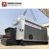 Buy cheap DZL Chain Grate Stoker 4 Ton Coal Fired Steam Boiler For Rice Mill Plant from wholesalers