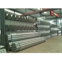 Buy cheap EFW ERW SAW Cold Rolled Cold Drawn steel water pipes mild steel galvanized gi pipe from wholesalers