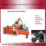 Buy cheap metal powder scrap baler for transport from wholesalers