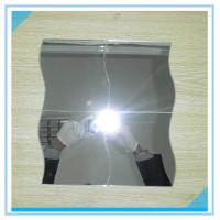Buy cheap Bevelled Edge Processed Mirror Glass from wholesalers