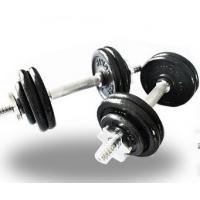 Buy cheap 20KG Adjustable Dumbbell Set , Spinlock Dumbbell Set With Chrome Plated Iron Bar from wholesalers