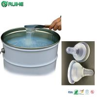 Buy cheap 50 Shore A Hardness Medical Grade Silicone Rubber Extrussion Medical Tube And Connector product