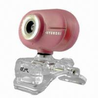 Buy cheap PC Camera with Auto Exposure/Gain-control/White Balance  from wholesalers