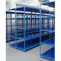 Buy cheap Steel Plate and Light Duty Shelving With 2 Safety Pins for Warehouse Store from wholesalers