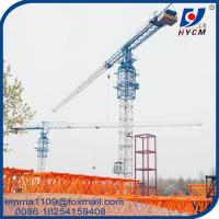 Buy cheap Flat Top Tower Crane QTZ63(5210) Types of Hydraulic Telescopic Climbing from wholesalers
