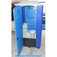 Buy cheap rotomoulded plastic protable toilet product