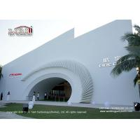 Buy cheap 5m To 80m Span width event Show Tent For Exhibition / Outdoor Party trade conference sport Tent from wholesalers