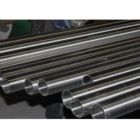 Buy cheap ASTM A270 AISI 316L Sanitary Tubing Stainless Steel Polished Tube for Food 1 1/2x0.065x20ft from wholesalers