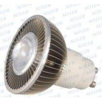 China Aurora LED Luminaries MR16 GU10 (1W/3W/5W/7W)--- M Technology Awards 2009 on sale