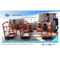 High - Rise Building Strong Suspended Working Platforms ZLP500 2M*2 1.5KW 6.3KN