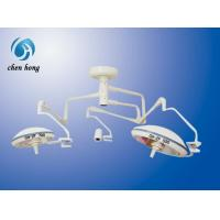 Buy cheap Overall reflection shadowless operating light from wholesalers