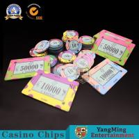 Buy cheap Custom Gambling Casino Poker Chips High - Density Ceramic Code Environmental Protection from wholesalers