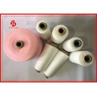 Buy cheap Virgin TFO Core Spun Polyester Spun Yarn For Home Knitting 50S/3 60S/3 from wholesalers