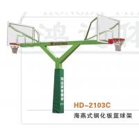 Buy cheap Swallow Style Academy Sports Basketball Goals Inground Steel Plate from wholesalers