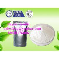 Buy cheap Lidocaine Hydrochloride Local Anesthetic Drugs Lidocaine HCL for Cardiac Surgery from wholesalers