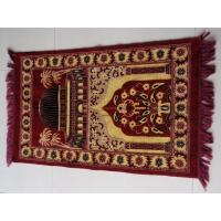 Buy cheap 100% Polyester Turkish Prayer Carpet from wholesalers