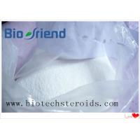 Buy cheap Polyethylene Peg400 Peg300 Peg600 Organic Solvents for Steroid s Solutions from wholesalers
