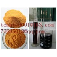 Buy cheap supply ferric sulphate from wholesalers
