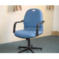 Buy cheap Marine passenger boat chair from wholesalers