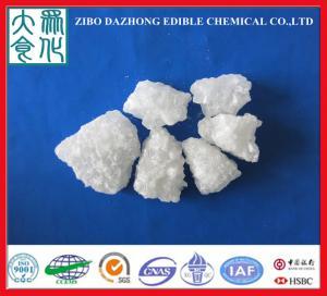 Buy cheap Aluminium ammonium sulfate/AlNH4(SO4)2.12H2O 99.5%(reagent grade ACS AR)7784-25-0 product