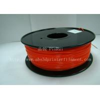 Buy cheap Cubify and UP 3D Printer. 1.75 / 3.0mm 1.0KG / roll Fluorescent Filament PLA product