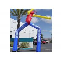 Buy cheap Decorative Inflatable Air Dancer With Two Legs Funny Inflatable Wiggle Man from wholesalers