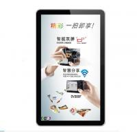 "Buy cheap 50"" LCD Digital Signage player, Interactive Media Display Signs for business orginizations from wholesalers"