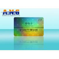 Buy cheap Laser Film Holographic Business Cards / CMYK Print Barcode Membership Cards from wholesalers