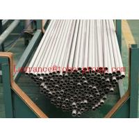 Buy cheap hastelloy c-276 UNS N10276 with ASTM and JIS standard tube /pipe from wholesalers