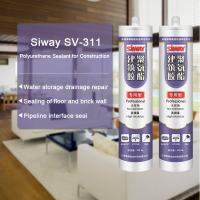 Buy cheap SIWAY High Modulus Construction Polyurethane Waterproof Sealant from wholesalers