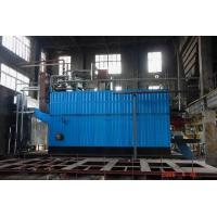 Buy cheap Coke Ovenblast Furnace Coal Gas Boiler from wholesalers