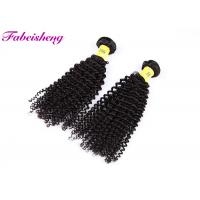 Buy cheap Unprocessed Peruvian Human Hair / Deep Curly Hair Weft For Women from wholesalers