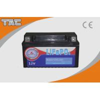 Buy cheap High Energy Density Lifepo4 Battery Pack , 12.8V 4600mAh Lithium iron phosphate battery from wholesalers