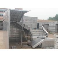 Buy cheap Aluminum Construction Formwork System Scaffolding Concrete Formwork 4mm Thickness product