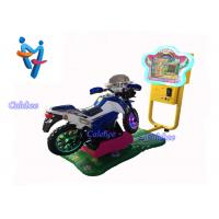 Buy cheap 3D Horse Amusement Video Kiddy Ride Funny Children Machine Indoor Playground from wholesalers