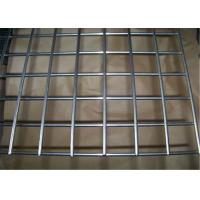 Buy cheap Galvanized Vinyl Coated Wire Mesh Metal Mesh Panels / Welded Wire Fabric For Concrete from wholesalers