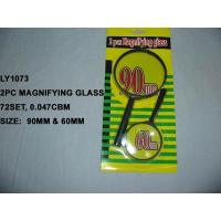 Buy cheap Magnifier Set & Magnifier (LY1073) from wholesalers