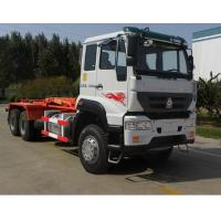 Buy cheap HOWO Carriage Detachable Garbage Compactor Truck Special Purpose Vehicle from wholesalers
