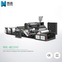 Buy cheap Full Automatic Extrusion Coating Lamination Machine High Composite Speed from wholesalers