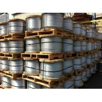 Buy cheap 1x7 EHS 1/ 4 ' Galvanized Steel Cable Stay Wire Guy Wire Astm A475 Class A from wholesalers