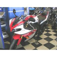 Buy cheap 2012 Yamaha YZF-R1 & YZF-R1 50th Anniversary Edition from wholesalers