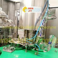 Buy cheap Automatic Bottle Filling And Capping Machine , Glass Bottle Washing Machine product