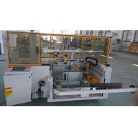 Buy cheap Glass / PET Bottle Automatic Carton Packing Machine Case Former With Adhesive Tape from wholesalers